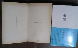 20050504.jpg