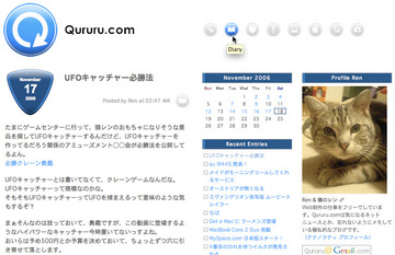 Qururu.com