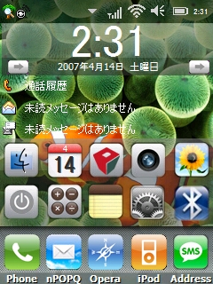 x01ht iPhone