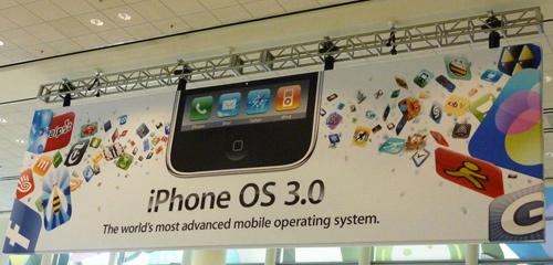 Apple WWDC 2009