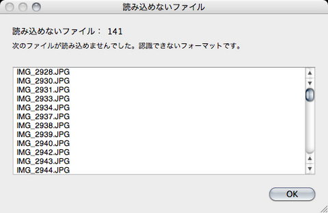 iPhoto error